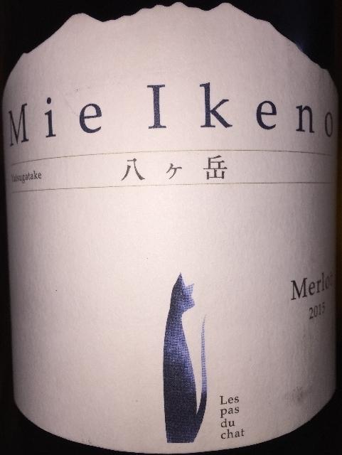 Merlot Domaine Mie Ikeno 2015