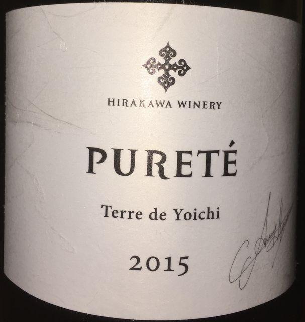 Purete Terre de Yoichi Hirakawa Winery 2015
