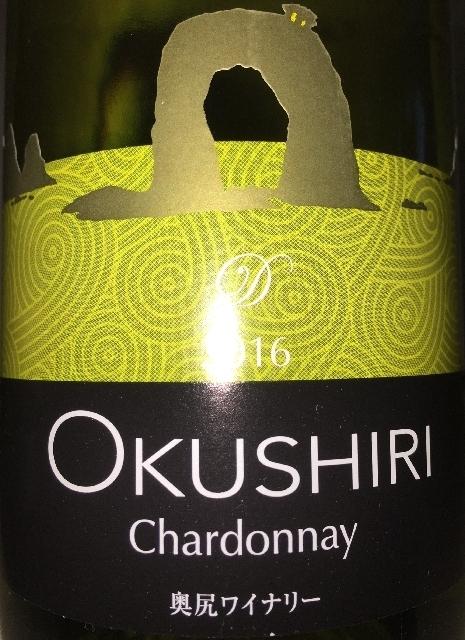 Okushiri Chardonnay 2016