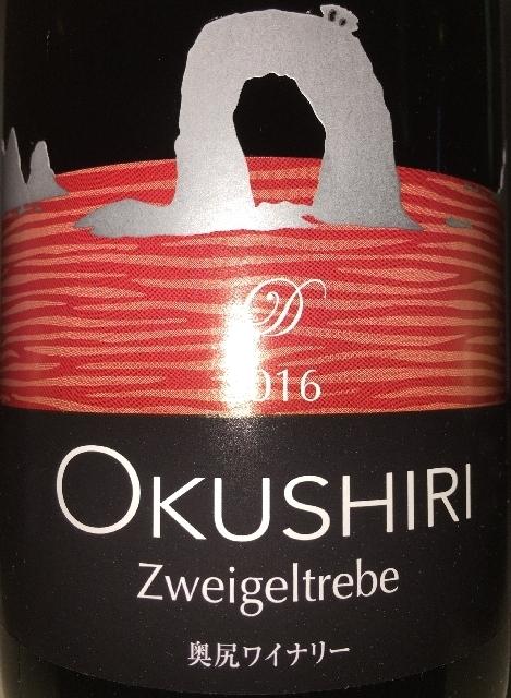 Okushiri Zweigeltrebe 2016