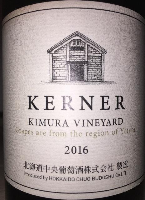 Kerner Kimura Vineyard Hokkaido Chuo Budoshu 2016