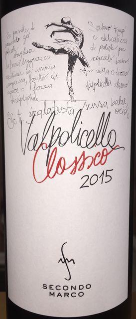 Valpolicella Classico Secondo Marco 2015 part1