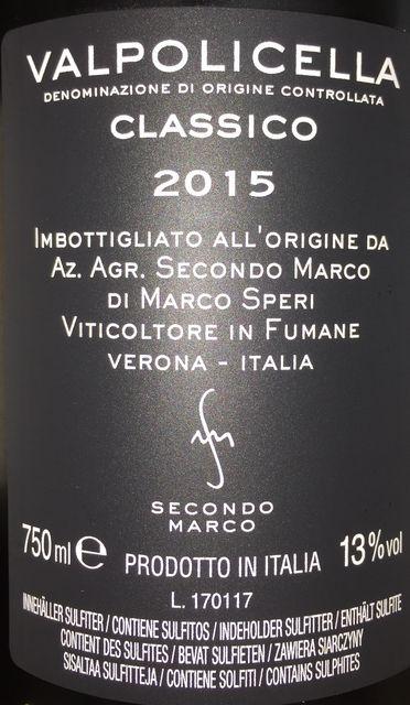 Valpolicella Classico Secondo Marco 2015 part2