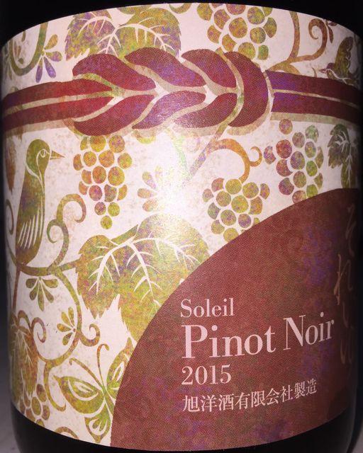 Soleil Pinot Noir Asahi Yohshu 2015 part1