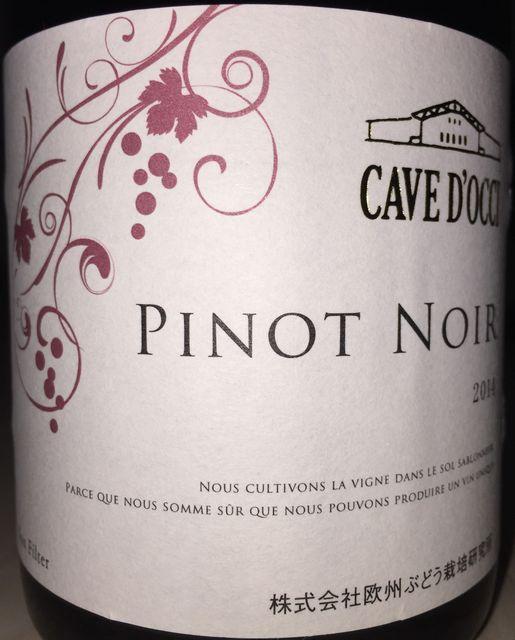 Pinot Noir Cave DOCCI 2014 part1