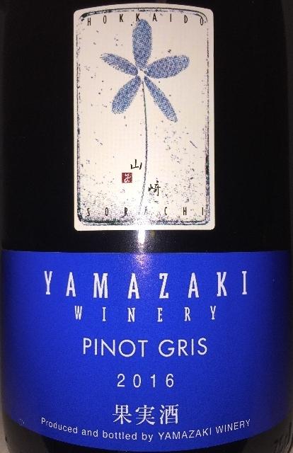 Yamazaki WInery Pinot Gris 2016