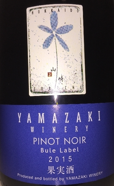 Yamazaki Winery Pinot Noir Blue Label 2015 part1