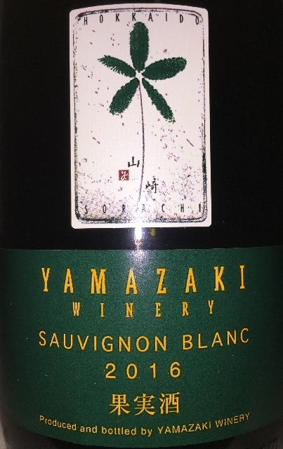 Yamazaki Winery Sauvignon Blanc 2016 part1