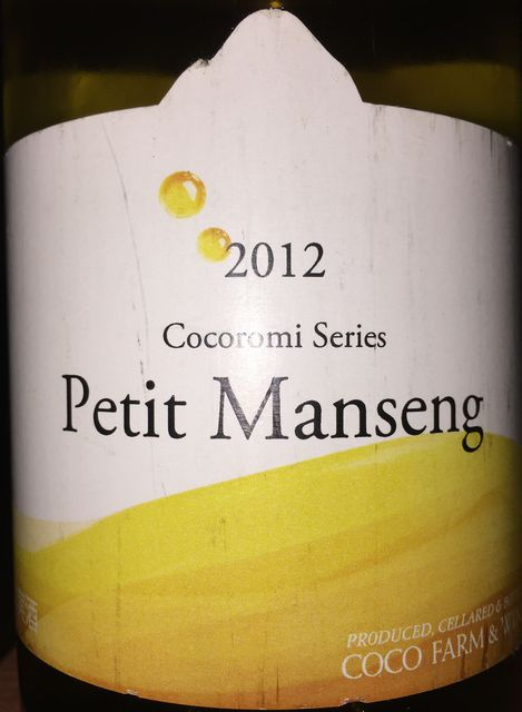 Cocoromi Series Petit Manseng Coco Farm 2012 part1