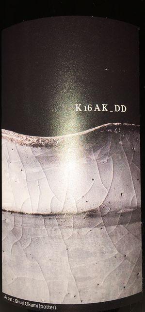K16 AK_DD part1