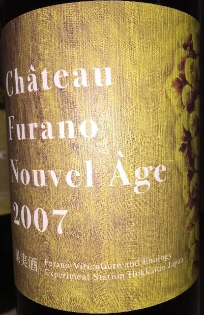 Chateau Furano Nouvel Age 2007