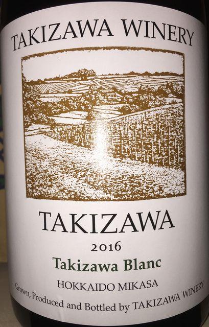 Takizawa Blanc Takizawa Winery 2016 part1