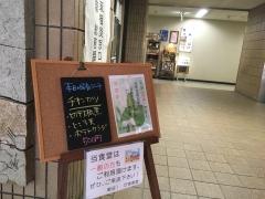 福岡西総合庁舎食堂