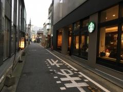 スターバックス・コーヒー 天神西通り店