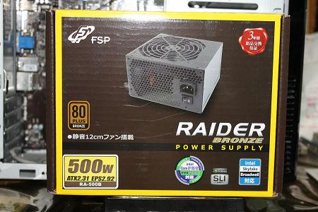 RA-500B