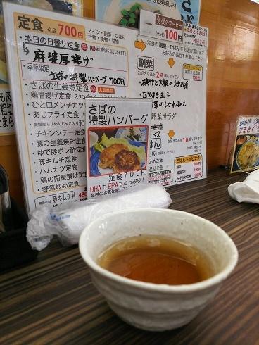 ごはん屋 まるとく 松山保免店No4