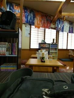 ごはん屋 まるとく 松山保免店No3