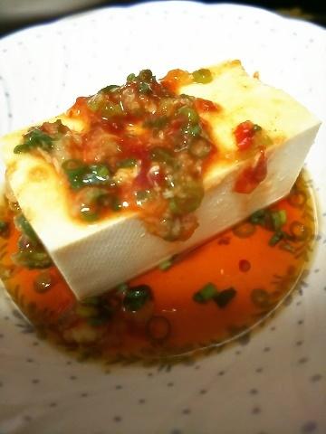 豆腐No2