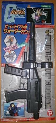 Gundam@gun01A.jpg