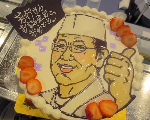 016チョイワルケーキ