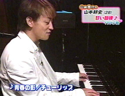2005L5Yインタビュー大坂2