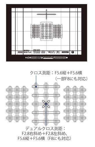 eos6d2-3.jpg