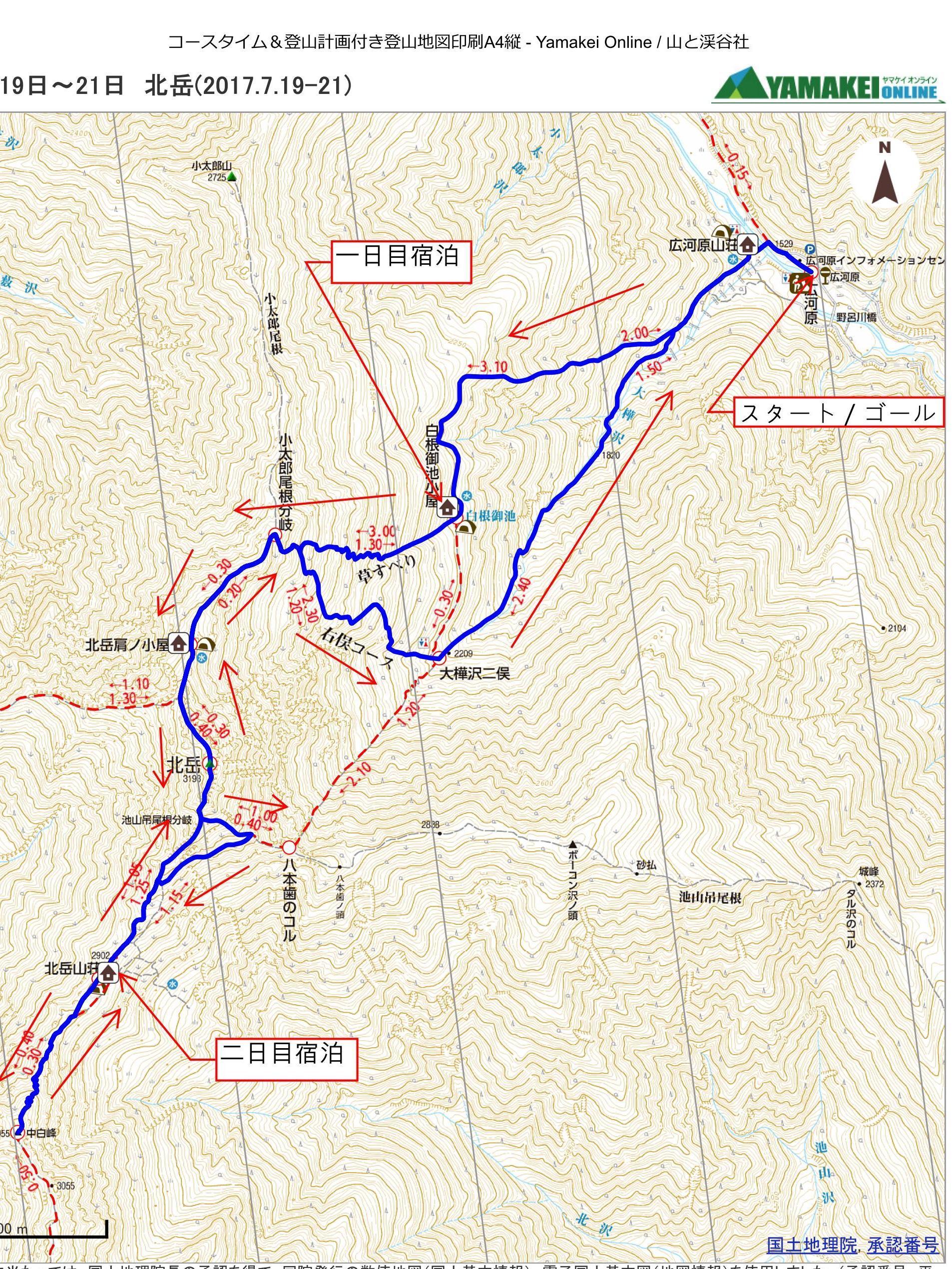 コースタイム&登山計画付き登山地図印刷A4縦 - Yamakei Online _ 山と渓谷社_01