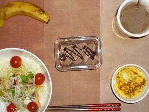 meal20170504-1.jpg