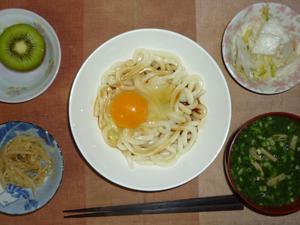 meal20170518-2.jpg