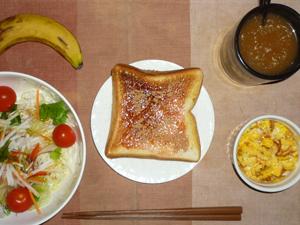 meal20170520-1.jpg