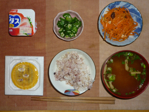 meal20170626-2.jpg