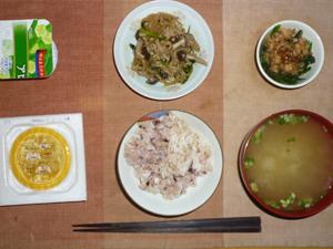 meal20170701-2.jpg