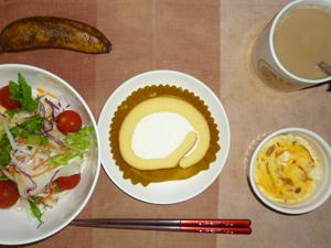 meal20170707-1.jpg