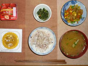 meal20170825-2.jpg