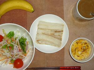 meal20170828-1.jpg