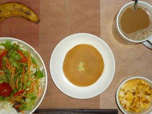 meal20170905-1.jpg