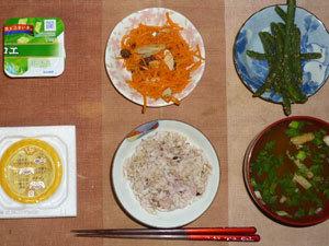 meal20170907-2.jpg