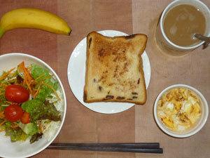 meal20170910-1.jpg
