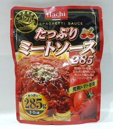hachi-285g-meat-sauce-03.jpg