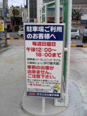 20081229_2