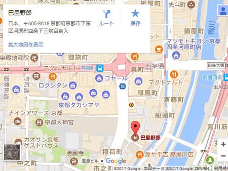 map巴里野郎