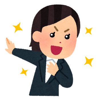syukatsu_jiko_appeal_woman.jpg