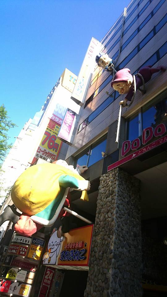 【県議会・視察-北海道へ⑤】-4