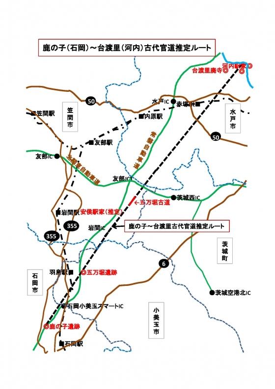 五万堀古道地図2