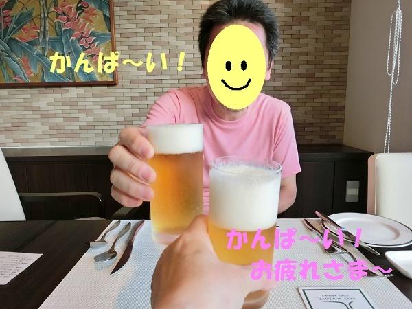 2017_0603_181132-CIMG4172a.jpg