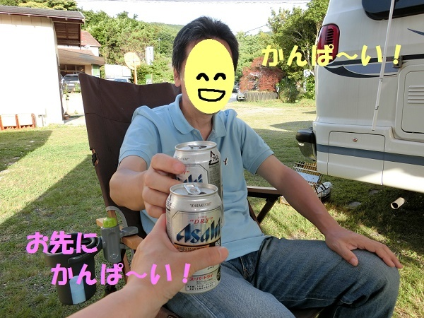 2017_0617_170154-CIMG4373a.jpg