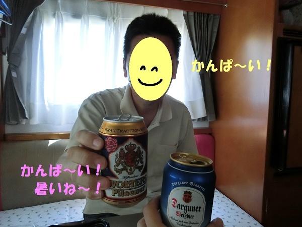 2017_0708_130014-CIMG4509a.jpg