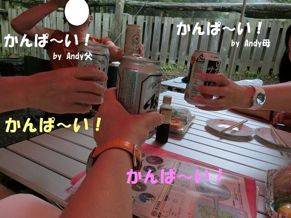 2017_0811_132641-CIMG4691a.jpg