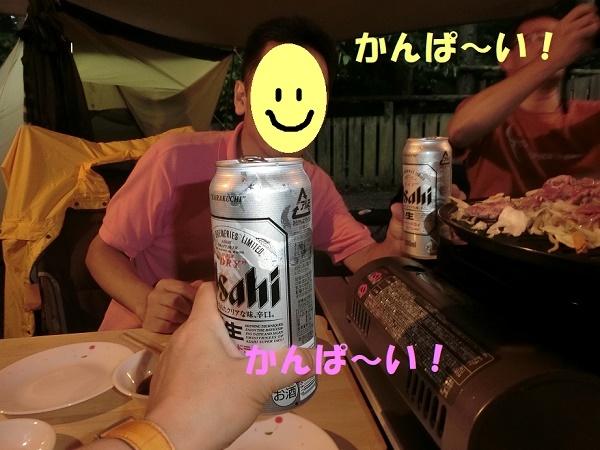 2017_0811_182325-CIMG4717a.jpg