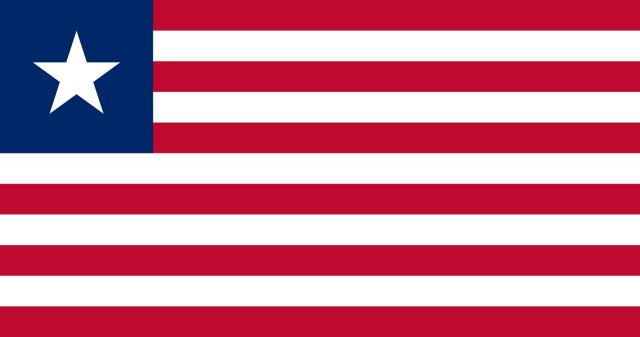 リベリア国旗